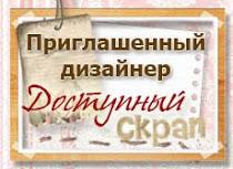 """По итогам задания """"Тетрадный лист"""""""