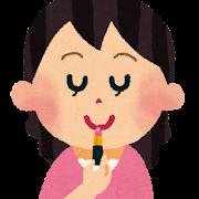 口紅を塗る女性のイラスト