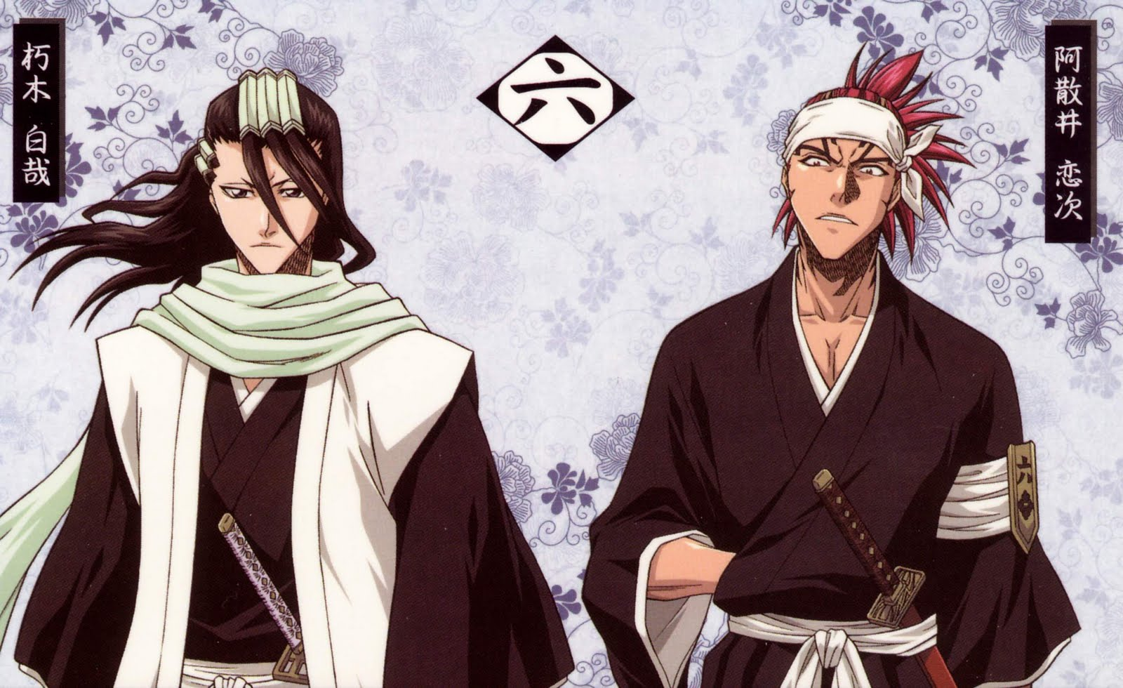 http://3.bp.blogspot.com/-eqD926benT0/TlODRlBTu9I/AAAAAAAAA9E/fJeb3BfPoek/s1600/Bleach_wallpaper_Byakuya-Kuchiki-and-Renji-Abarai.jpg