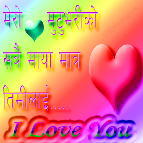 "Search Results for ""Nepali Shayari Love Nepali Letters ..."