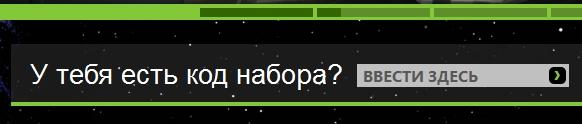 http://www.lego.com/ru-ru/starwars