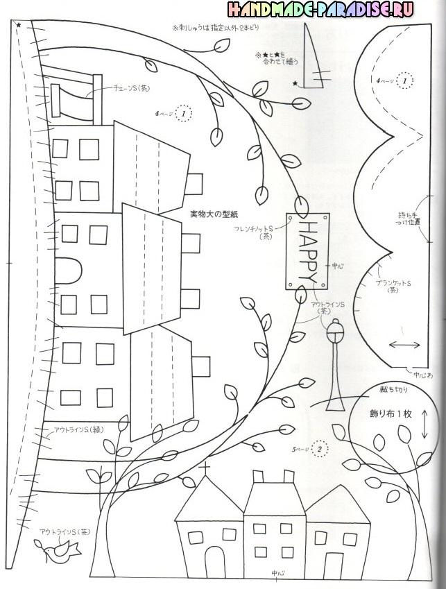 Японский пэчворк схемы