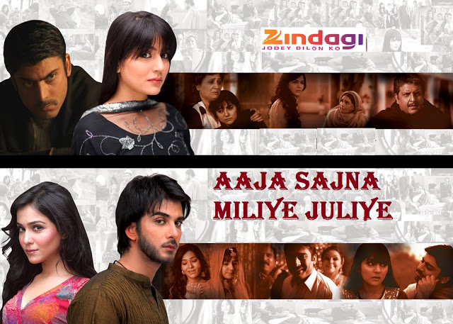 Aaja Sajna Miliye Juliye Zindagi TV serial wiki, Full Star-Cast and crew, Promos, story, Timings, TRP Rating, actress Character Name, Photo, wallpaper
