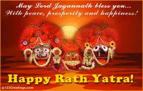 New New Famous Rath Yatra Wishes for free download