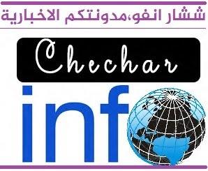 chechar.info