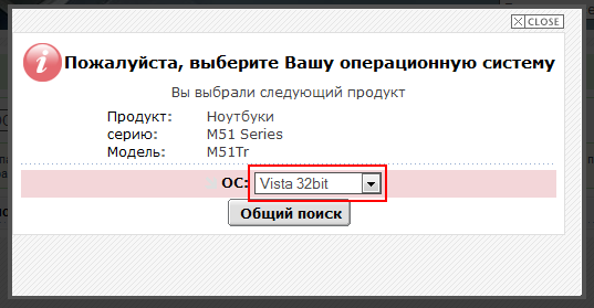 Free download nvidia geforce2 mx400 drivers - girdwood