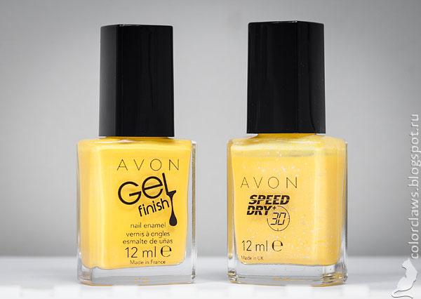 Avon Gel Finish Limoncello + Speed Dry 30+ Yellow Mystique