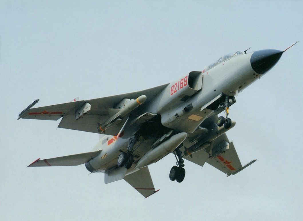 Chinese JH-7 Flying Leopard Test Fires Chinese JH-7 Flying ...