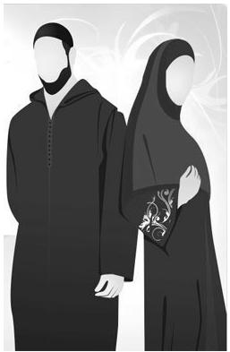 muslim single men in orrington Largest & most popular online dating site for muslim singles  muslim dating is an incredible online dating site that is dedicated to help single muslim men.