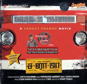 Saroja Movie Album/CD Cover