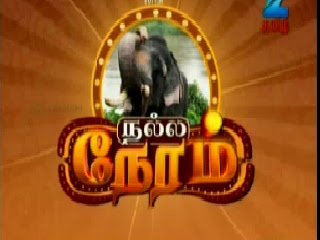 Nalla Neram 09-01-2014 Zee Tamil Tv Serial