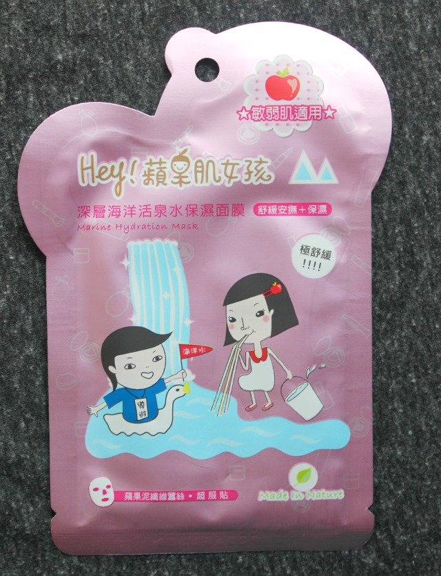 Hey! Pinkgo Girl Marine Hydration Mask
