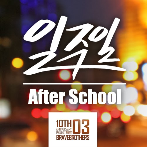 [ Single ] After School – Week Album 320K Mp3