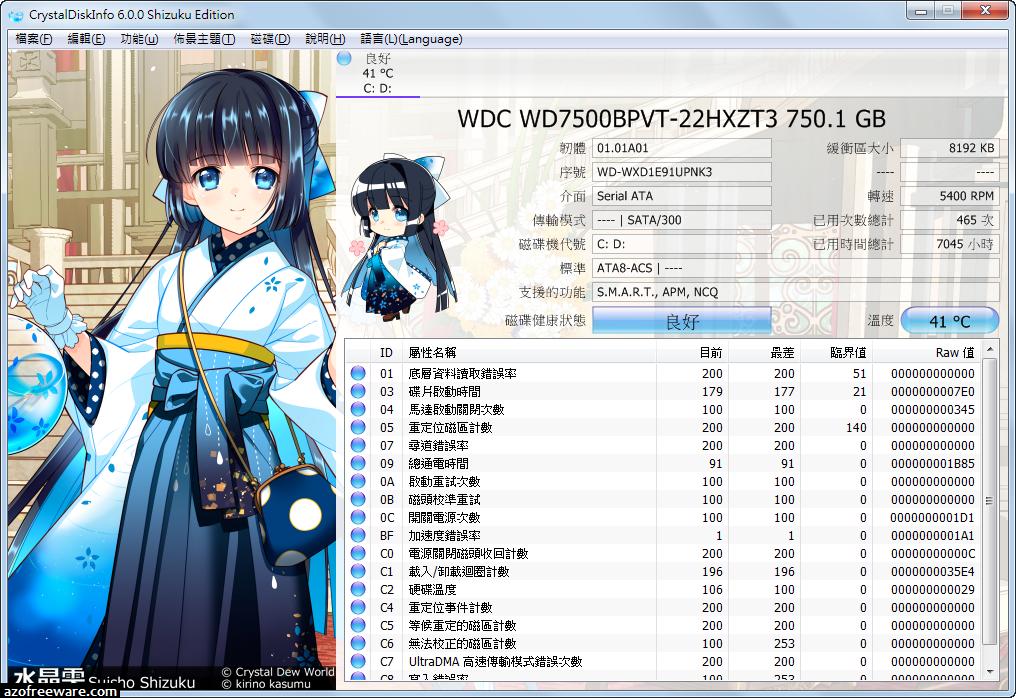 pdf xchange editor 3.0