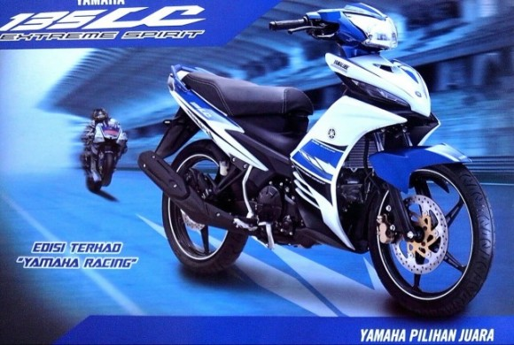 Foto Modifikasi Yamaha Xeon Rc