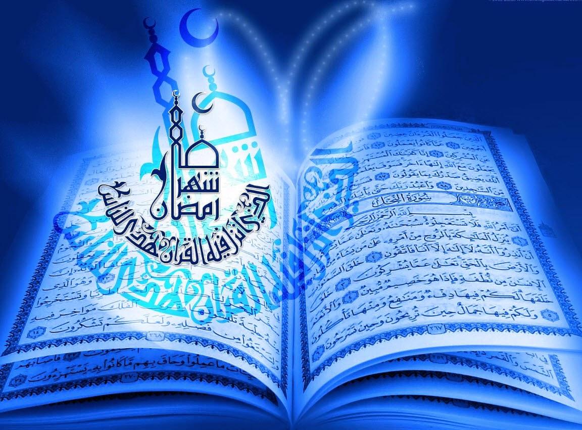 Ramadan Kareem Wallpapers, HD Ramadan Kareem Wallpapers | Full ... for Ramadan Kareem Wallpapers Hd  67qdu