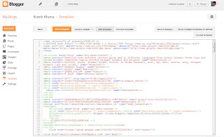 Improvements in blogger Template HTML editor
