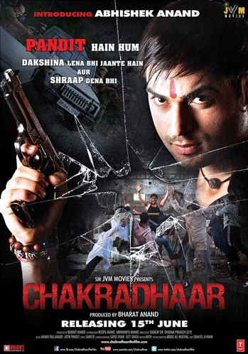 Chakradhaar Movie Review - fullhyderabad