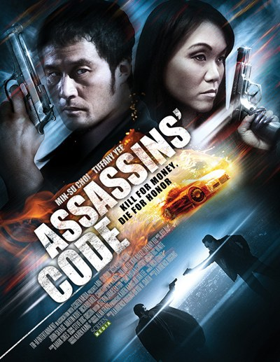 Codigo De Los Asesinos [Assassins Code] 2011 DVDRip Subtitulos Español Latino Descargar