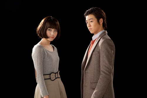 IU, Lee Hyun Woo