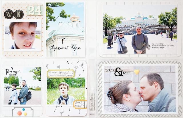 Project-Life-My-Scrap-ru-Anna-Andreeva