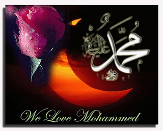 We Love Muhammad SAW