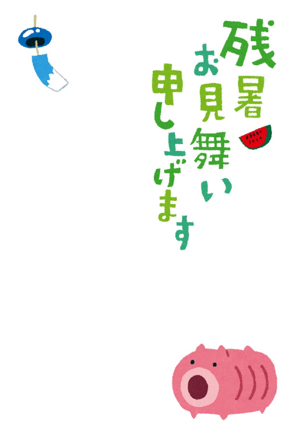コロナ お 見舞い メール 「新型コロナに、ご自愛ください。」の一言文例集。|#話術.com