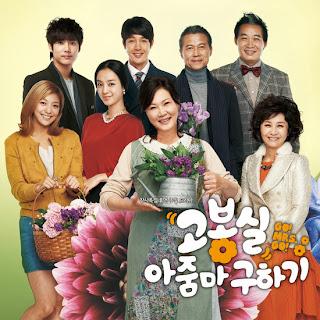 Xem Phim Quý bà Go Bong Shil - Quy Ba Go Bong Shil (Hàn Quốc)
