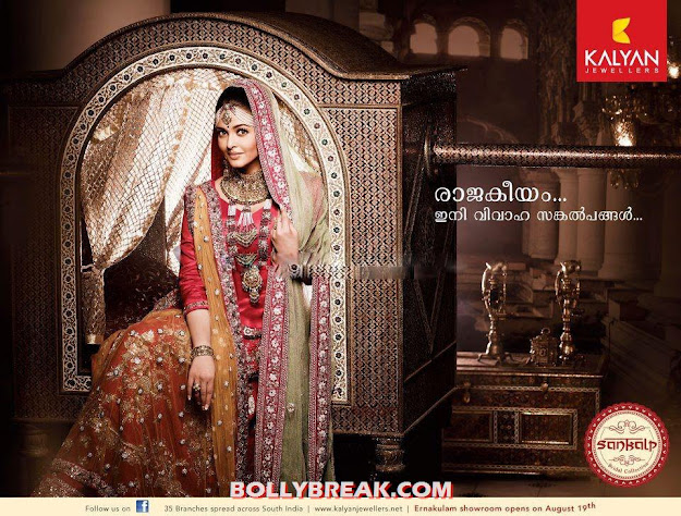 Aishwarya Rai sitting in Doli for Kalyani Jewellery - Aishwarya Rai Kalyani Jewellery Ad