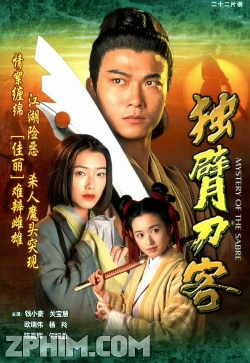 Thanh Đao Huyền Bí - Mystery of the Sabre (1994) Poster