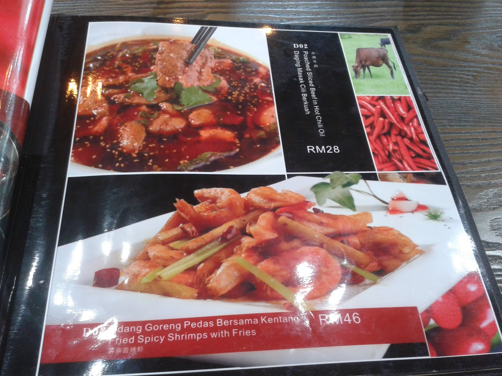 Ina 39 s memories and memoirs lunch amber chinese muslim for Amber asian cuisine rathfarnham