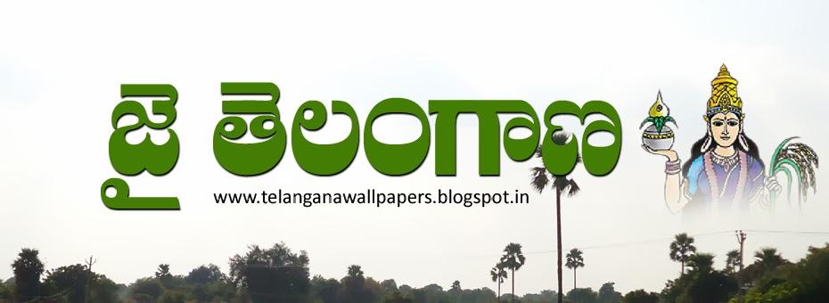 Jai Bolo Telangana Wallpapers HD