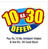 .Follow this link offer-page 2.click on buy now 3.Enter fake detials  4.on the payment page choose wallet select oxigen  5. pay through the id which is created