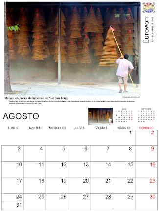 Ejemplo del calendario de Asia para 2015
