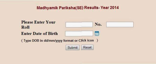 WB Madhyamik Pariksha(SE) Results- Year 2014