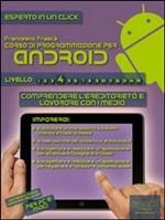 Corso di programmazione Android. Livello 4 - eBook