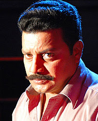 Vijaya Dashami (2003) - Kannada Movie