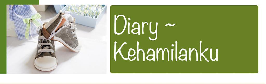 Diary Kehamilanku