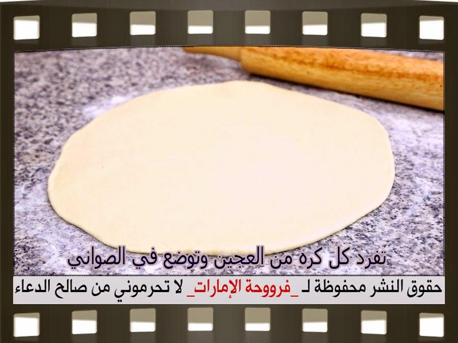 بيتزا مشكله سهلة بيتزا باللحم وبيتزا بالخضار وبيتزا بالجبن 17.jpg