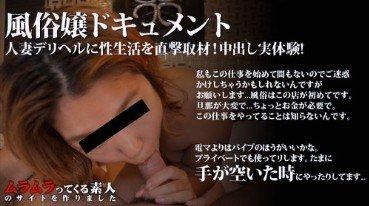 JAV Uncen 092215_287 Kayoko Maeyama