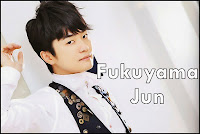 Fukuyama Jun Blog