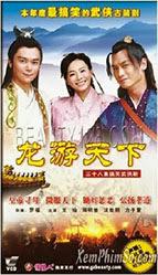 Long Du Thiên Hạ VTC1 tập 38