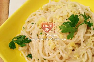 Spaghetti Aglio e Olio سباجيتي أليو إي أوليو