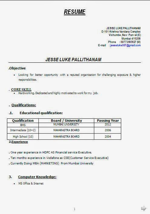 resume template cosmetology skills control sample quality resume – Cosmetology Resume