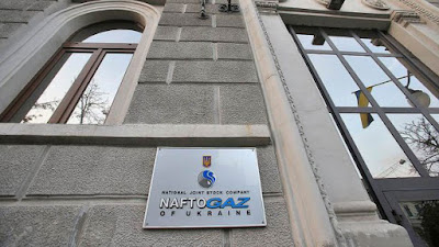 The Cabinet approved the reform of management of Naftogaz