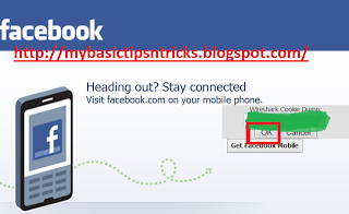 How To Hack a Facebook | yahoo password With Session Hijacking