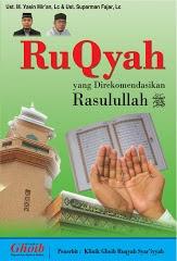 Kaset ruqyah ( CD)