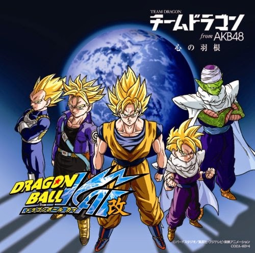 Dragon Ball Kai Torrent
