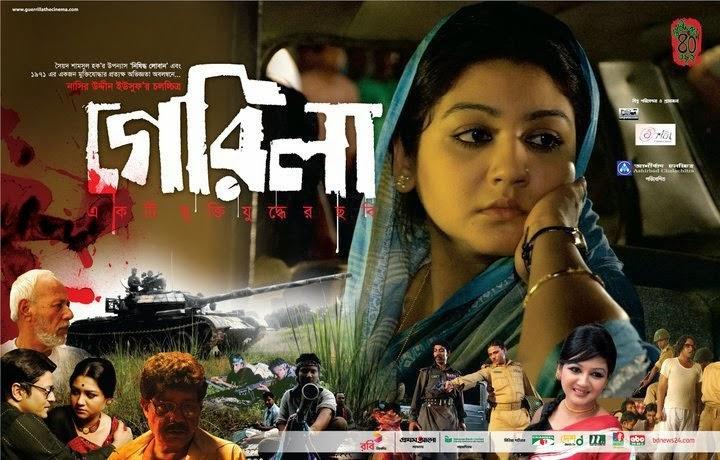 Indian Bangla Movie Sex Scene Porn Videos  Pornhubcom