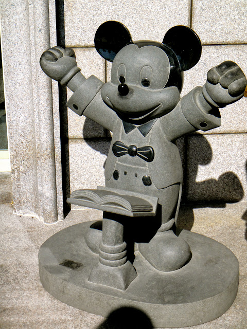 Mickey Mouse in Hualien Taiwan
